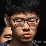 'PC방 살인' 김성수, 피해자 80차례 찔러…심신미약 불인정