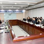 파주시, 2019년도 3·1운동 및 대한민국임시정부 수립 100주년 기념사업 추진단 회의 개최