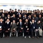 '인천창업포럼' 창립… 청년 일자리 창출 등 지원