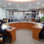 인천시교육청, 중기협동조합 애로사항 경청