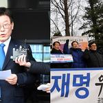 친형 강제 입원 혐의 결정적… 새해 예산안 조정부터 '발등의 불'