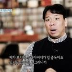 오지헌, 9천원대 제주도여행 '눈이 번쩍 노하우' 패밀리맨의 '훈훈함'