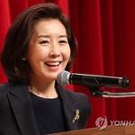 """한국당 원내대표에 나경원, 거침없이 새 바람 불어오나, """"좋은 당명은 아냐"""" 예능돌직구도"""