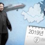 """靑 """"김정은 연내 답방 어려워""""…북미정상회담 前도 불투명"""