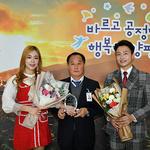 양평군, 가수 태자와 사랑이 양평군 홍보대사 위촉