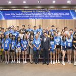 지역사회-학교 힘 모아 '청소년 꿈' 완성해 나간다