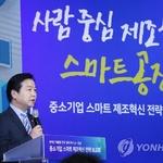 """정부 """"2022년까지 스마트공장 3만개 구축…제조혁신 이끈다"""""""