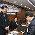 포천시 민선 7기 공약평가단 위원 위촉식·설명회가져