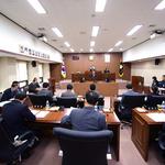 김포시의회,  기금운용계획안 138억809만 여원 원안 의결