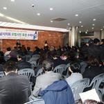 성남시의회, 성남을 빛낸 모범시민 50명 선정