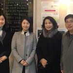 하남시 미사2동 지역사회보장협의체, 나눔실천 현판 전달