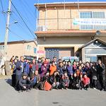 고양시 성석동 고봉 8통 '마동마을', 화재 없는 안전마을 지정