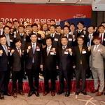 인천 수출 400억 달러 돌파 이끈 주인공들 시상