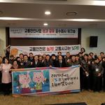 경기북부 교통공단 블랙박스 감시단 성과 '교통사고 26.4%나 감소'