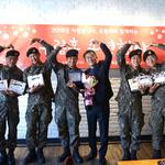 육군 17사단 비룡대대, 복지시설 '누림홈'으로부터 감사장