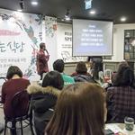 하남시 어린이급식지원센터, ' 이야기가 있는 공연 잘 먹는 식당' 개최