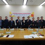 성남시- 산둥성 무역단, 의료기기 기업의 중국 진출 협의