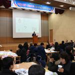 강화군지역사회보장협의체,2018년 강화군지역사회보장협의체 역량 강화 워크 개최