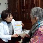 하남시, 홀몸노인 1,312명 등 보건취약층 방문건강관리 강화