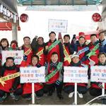 안양중앙시장 상인들, 장내로 등 3곳서 위생 청결 캠페인