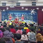 안산시 드림스타트, 크리스마스 산타 잔치 개최