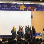 1년 동안 꿈을 향해 달렸다 경기꿈의학교 활동 총결산