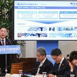 文 밖의 인천… 지역 특성화산업 육성 대상서 배제