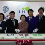 LH인천본부, 영종 행복주택 입주식