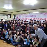 인천국제개발협력센터·온해피 홀몸노인 지원활동