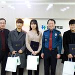 의정부경찰서, 신한대 자율순찰대 '신한폴' 3명에 감사장