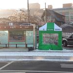 이천시, 동장군 대피소 20곳 신규 설치…총 32곳 운영