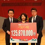 파주상공회의소, 송년 이웃돕기 성금 1억2천여만 원 기부