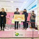 평택복지재단, '2018 선진시민인식개선 캠페인' 개최