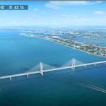 평택지방해양수산청, '평택·당진항 진입도로 건설공사 기본설계용역' 착수