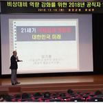 인천 옹진군 비상대비 역량 강화 공무원 안보교육 실시