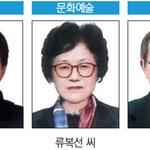 올해 지역 빛낸 '자랑스러운 강화인들' 군, 송미영 씨 등 3명 선정… 31일 시상