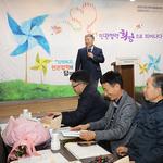 안성시지역사회보장협의체, 운영결과 보고회 개최
