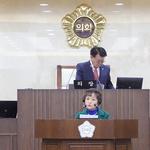 최은영 평택시의원 '노인회 시지부'관련 발언 공식 사과