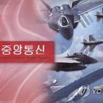 의정부지법, 북한 찬양 글 게재한 50대 항소심서 일부 감형 및 무죄 판결
