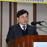 양평군 공노조,  홍승필 제3기 위원장 취임·출범식가져