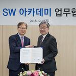 삼성전자, 고용노동부와 '삼성 청년 소프트웨어 아카데미' 운영 지원 업무협약