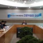 동두천 사회보장협,2018년도 제4차 실무협의체 회의 개최
