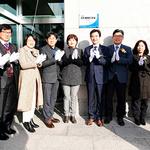 화성시, 시청 민원실서 '국민행복민원실 현판식'