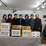 안양시의회 보사위, 사회복지시설에 위문품 전달