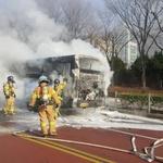 달리던 시내버스서 불…승객 15명 대피