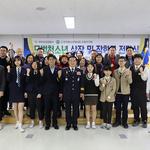 부천오정경찰서, 모범청소년 대상 장학금 전달