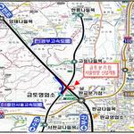 한국도로공사, 경부고속도로와 용인서울고속도로 연결로 개통