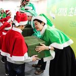 초록산타가 전해준 '행복선물'에 잊지 못할 크리스마스