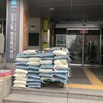부천 심곡2동행정센터에  익명의 후원자 쌀 50포기탁