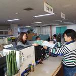 안산시 차량등록사업소, '조조민원실'운영
